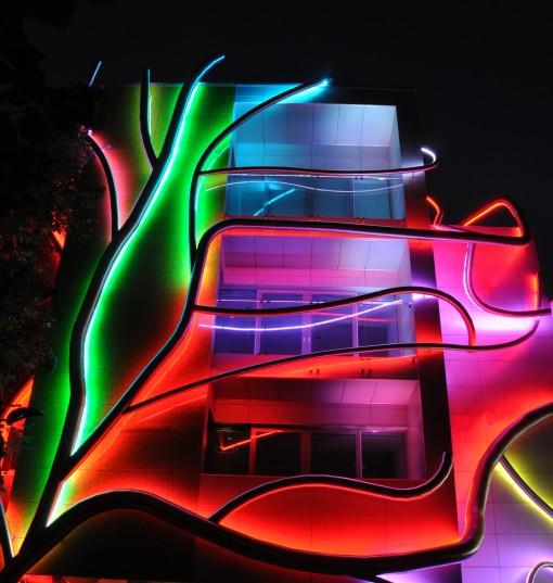 Bucarest, Romania – Palazzo Argentina. L'albero della vita (cortesia: Griven)